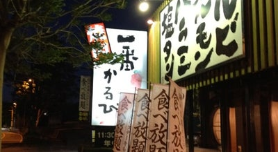 Photo of BBQ Joint 焼肉きんぐ  横浜栄店 at 栄区長倉町1475-2, 横浜市栄区 247-0023, Japan