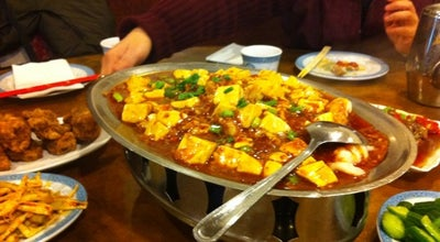 Photo of Asian Restaurant Spicy & Tasty Inc at 3907 Prince St, Flushing, NY 11354, United States