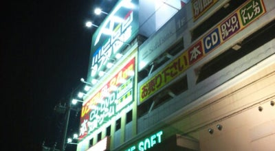 Photo of Bookstore フタバ図書 MEGA祇園中筋店 at 安佐南区中筋4-11-7, Hiroshima 731-0122, Japan