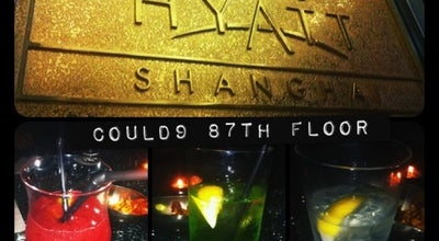 Photo of Hotel Bar Cloud 9 at 87/f, Jin Mao Tower, 88 Century Ave., Shanghai, Sh 200120, China