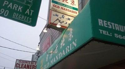 Photo of Chinese Restaurant Old Mandarin Islamic at 3132 Vicente St, San Francisco, CA 94116, United States