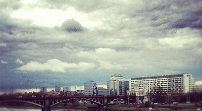 Photo of City Warszawa at Warsaw, Poland