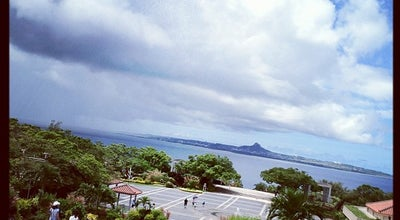 Photo of Park 海洋博公園 at 石川424, Motobu Chō 905-0206, Japan