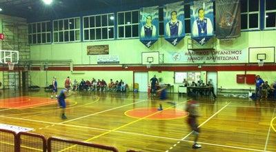 Photo of Basketball Court Κλειστό Γήπεδο Πρόνοιας at Greece