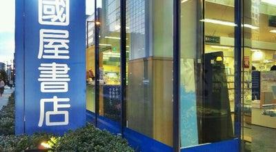 Photo of Bookstore 紀伊國屋書店 本町店 at 中央区安土町2-3-13, 大阪市 541-0052, Japan
