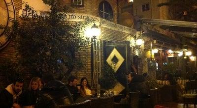 Photo of Cafe Αρχιτεκτονική at Ούλωφ Πάλμε 23, Ζωγράφου 115 28, Greece