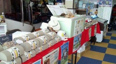 Photo of Bowling Alley 王冠ボウル at 美原1丁目6−18, 大田原市, Japan
