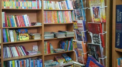 Photo of Bookstore Буква at Ул. Мира, 11, Волгоград 400131, Russia