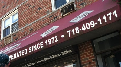 Photo of Deli / Bodega Ann Clair's Salumeria at 1130 Morris Park Ave, Bronx, NY 10461, United States