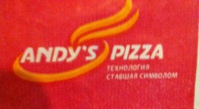 Photo of Pizza Place Andy's Pizza at Bd. Ștefan Cel Mare Și Sfânt, 152, Chișinău, Moldova