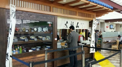 Photo of Japanese Restaurant Santouka at 675 Saratoga Ave, San Jose, CA 95129, United States