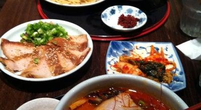 Photo of Japanese Restaurant Ramen Santouka at 1690 Robson Street, Vancouver, Br V6G 1C7, Canada