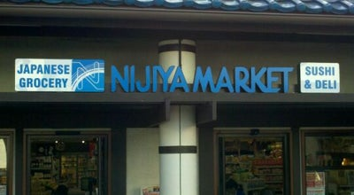 Photo of Supermarket Nijiya Market at 124 Japanese Vlg Plz Mall, Los Angeles, CA 90012, United States