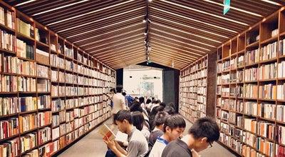 Photo of Bookstore 方所 Fangsuo Commune at 383 Tianhe Rd., Guangzhou, Gu, China