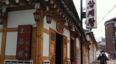 Photo of Asian Restaurant Tosokchon Samgyetang at 종로구 자하문로5길 5, Seoul 03041, South Korea