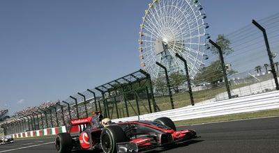Photo of Racetrack 鈴鹿サーキット (Suzuka Circuit) at 稲生町7992, 鈴鹿市 510-0295, Japan