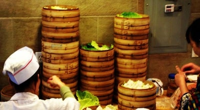 Photo of Chinese Restaurant Shanghai Cafe Deluxe at 100 Mott St, New York, NY 10013, United States