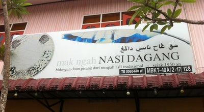 Photo of Malaysian Restaurant Mak Ngah Nasi Dagang at Simpang Empat Chendering, Kuala Terengganu, Malaysia