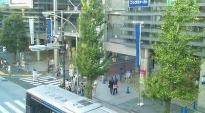 Photo of Bookstore ブックファースト 青葉台店 at 青葉区青葉台2-1-1, 横浜市 227-0062, Japan