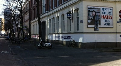 Photo of Art Museum Witte de With, Center for Contemporary Art at Witte De Withstraat 50, Rotterdam 3012 BR, Netherlands