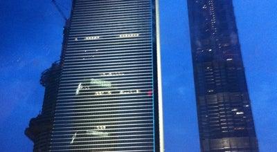 Photo of Lounge Park Hyatt 87th Floor at 世纪大道100号 | 100 Century Ave., Shanghai, Sh, China