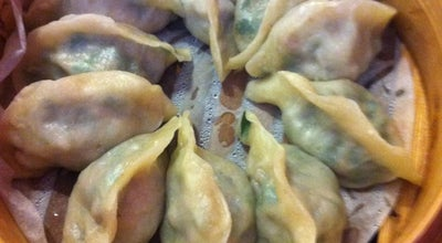 Photo of Dumpling Restaurant Mother's Dumplings at 421 Spadina Ave., Toronto, ON M5T 2G6, Canada