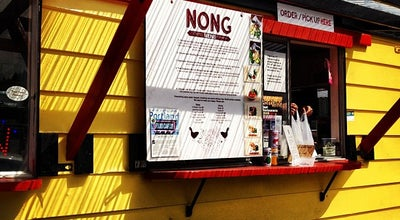 Photo of Other Venue Nong's Khao Man Gai at 411 Sw College St, Portland, OR 97201