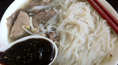Photo of Asian Restaurant Hai Phong Restaurant at 1246 Kingsway, Vancouver V5V 3E1, Canada