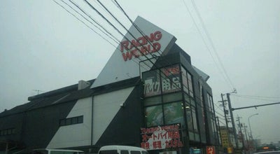 Photo of Motorcycle Shop レーシングワールド 名古屋店 at 守山区幸心1丁目217, 名古屋市, Japan
