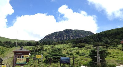Photo of Mountain 윗세오름 (Witse Oreum) at 애월읍 광령리, 제주시, South Korea