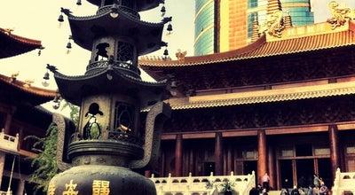 Photo of Bed and Breakfast Hanting Hi Inn Shanghai Jing'an Temple at 静安区万航渡路105号, Shanghai, Sh 200040, China