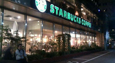 Photo of Coffee Shop Starbucks at 중구 무교로 21, Jung-gu 100-772, South Korea