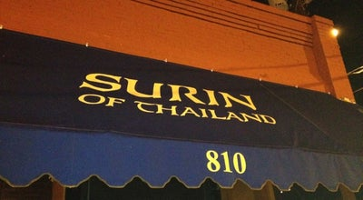 Photo of Asian Restaurant Surin of Thailand at 810 N Highland Ave Ne, Atlanta, GA 30306, United States