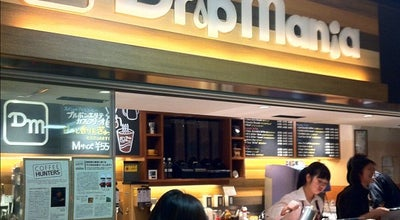 Photo of Cafe Drip Mania グランスタ店 at 丸の内1-9-1, 千代田区 100-0005, Japan