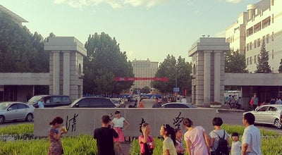 Photo of University 清华大学 Tsinghua University at Qinghua S Rd, Beijing, Be 100084, China