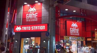 Photo of Arcade タイトーステーション 広島紙屋町店 at 中区紙屋町2-2-21, 広島市 730-0031, Japan
