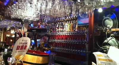 Photo of Pub 麦酒倶楽部 ポパイ (POPEYE) at 両国2-18-7, 墨田区 130-0026, Japan