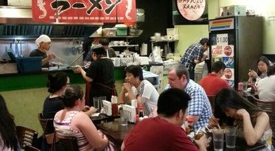 Photo of Japanese Restaurant Sapporo Ramen at 1815 Massachusetts Ave, Cambridge, MA 02140, United States