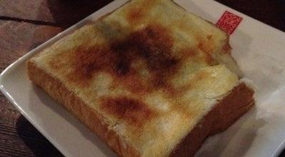 Photo of Restaurant Chun Shui Tang (Parklane Eslite) at 西區公益路68號b1, Taichung, Taiwan
