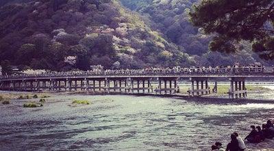 Photo of Bridge 渡月橋 at 右京区嵯峨天龍寺芒ノ馬場町 / 嵯峨天龍寺造路町 / 嵯峨中ノ島町, 京都市, Japan