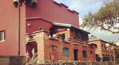 Photo of History Museum Fort San Domingo at 淡水區中正路28巷1號, Xinbei 25158, Taiwan