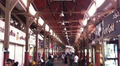 Photo of Tourist Attraction Gold Souk at Dubai 75157, United Arab Emirates
