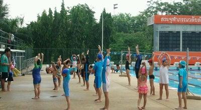 Photo of Pool สระว่ายน้ำจุฬาภรณวลัยลักษณ์ (Chulabhornwalailak Swimming Complex) at Kasetsart University, Chatuchak 10900, Thailand