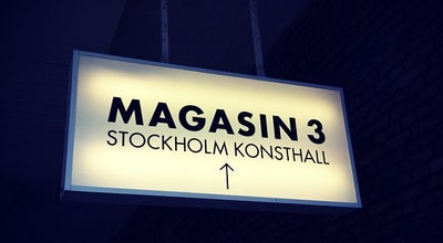Photo of Art Gallery Magasin III Museum & Foundation for Contemporary Art at Frihamnsgatan 28, Stockholm 115 56, Sweden
