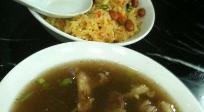 Photo of Ramen / Noodle House 名馳牛肉麵館 at 26-50 祐漢新村第八街, Nossa Senhora Fatima, Macao