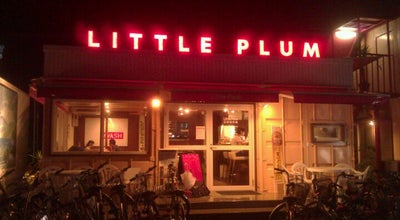 Photo of Hostel Hostel Little Plum @ Naoshima at 香川県香川郡直島町2252-1 761-3110, Japan