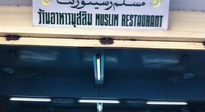 Photo of Halal Restaurant ร้านอาหารมุสลิม (Muslim Restaurant) at 1354-1356 Charoen Krung Rd., Bang Rak 10500, Thailand