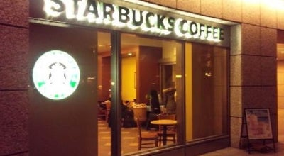 Photo of Coffee Shop Starbucks at 豊洲3-3-3, 江東区 135-6090, Japan