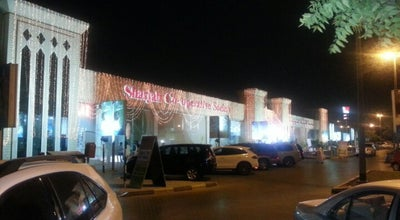 Photo of Department Store Sharjah Co-operative Society جمعية الشارقة التعاونية at Halwan Area, Sharjah, United Arab Emirates
