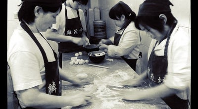 Photo of Dumpling Restaurant 麟笼坊特色小笼包 LinLongFang Dumpling at 10 E Jianguo Rd, Shanghai, Sh, China